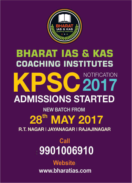 top 10 BEST IAS coaching classes institute in bangalore